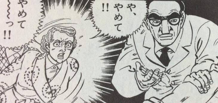や、やめて!! やめて〜っ!!
