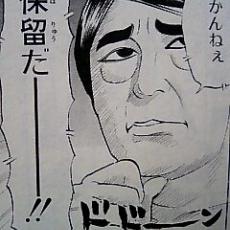 わかんねえ… (保留だー!!)