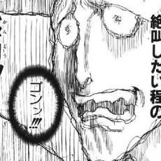 号泣し絶叫したい程の 感動!!!!