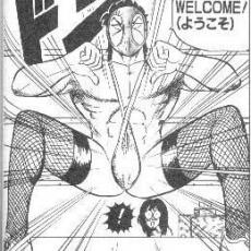 WELCOME!(ようこそ)