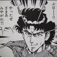 ぷはーー!! やったぜ ざまあみやがれ!!